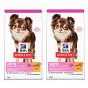 サイエンスダイエット 小型犬用 ライト 3kg 正規品 2袋セット 関東当日便
