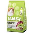箱売り アイムス 成猫用 毛玉ケア チキン 1.5kg 1箱6袋入り 関東当日便