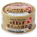デビフ 愛犬の介護食 ささみペースト 85g 関東当日便