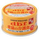 デビフ 愛猫の介護食 ささみペースト 85g 関東当日便