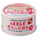 箱売り デビフ 愛犬の介護食 プリンタイプ 85g 1箱24缶 関東当日便