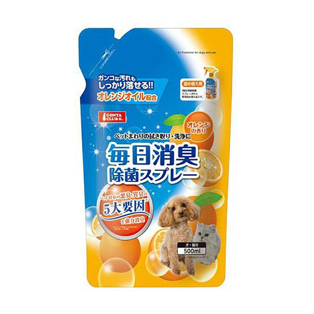 マルカン 毎日消臭除菌スプレー 詰め替え用 500ml 関東当日便