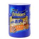 箱売り フリスキー缶 お肉シリーズ チキンほぐしタイプ 155g×3缶 1箱12セット(計36缶) キャットフード 関東当日便