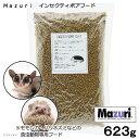 Mazuri インセクティボアフード 623g マズリ 食虫動物用 ハリネズミ 餌 エサ 関東当日便