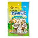 スドー サクサク王国 とうふキューブ 10g 3袋セット 関...