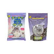 アソート 三晃商会 SANKO チンチラバランスフード 1kg+チンチラサンド 1.5kg お一人様6点限り 関東当日便