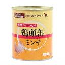 箱売り ペッツバリュー 鶏頭缶ミンチ 800g 1箱12缶 関東当日便