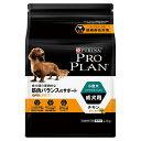 ピュリナ プロプラン オプティライフ 小型犬 成犬用 チキン ほぐし 2.5kg 関東当日便