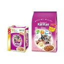 カルカン 子猫セット カルカンドライ 1.6kg + カルカン パウチ まぐろ 70g 8袋パック お一人様10点限り 関東当日便