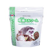 NPF ハーティー 乾燥ミルワーム 70g 3袋入り【HLS_DU】 関東当日便