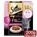 シーバデュオ 子ねこ用 香りのまぐろ味セレクション 200g 関東当日便