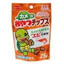 エンゼルBreak カメのおやつチップス 25g 国産 餌 エサ 関東当日便