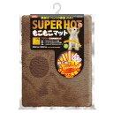 マルカン スーパーホット もこもこマット M ブラウン 犬 猫 冬物 マット あったか 関東当日便