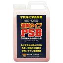 シマテック PSB 2L 濃縮タイプ 関東当日便