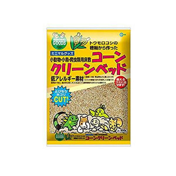 マルカン コーンクリーンベッド 900g 関東当日便の商品画像
