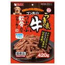サンライズ ゴン太のうま味 牛とつぶつぶ軟骨入りジャーキー 420g 関東当日便