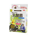 三晃商会 SANKO 小鳥のための乳酸菌 カルシウムin 20g F45 関東当日便