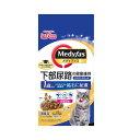 メディファス 1歳から チキン味 1.5kg(250g×6袋) 関東当日便