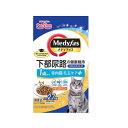 メディファス 室内猫 毛玉ケアプラス 1歳から チキン&フィッシュ味 2.7kg(450g×6袋) 関東当日便