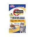 メディファス 避妊・去勢後のケア 子ねこから10歳まで チキン&フィッシュ味 2.7kg(450g×6袋) 関東当日便