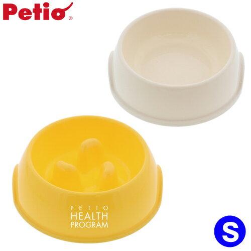 ペティオヘルスプログラム選べる食器セットS2個入関東当日便