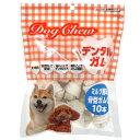 ペットケアー ドッグチュー ミルク風味 骨型ガム小 10本 ドッグフード おやつ 関東当日便
