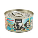 お買得セット キャラット・まぐろの達人(白身魚入りまぐろ) 80g キャットフード お買い得2缶入 関東当日便