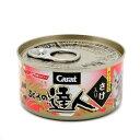 お買得セット キャラット・まぐろの達人(さけ入りまぐろ) 80g キャットフード お買い得2缶入 関東当日便