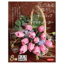(観葉)チューリップ球根 花のある暮らし。人気上昇中品種シリーズ マッチメーカー 8球詰(1袋)