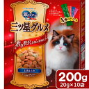 銀のスプーン 三ツ星グルメ お魚レシピ 4種のアソート 200g 関東当日便