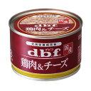 箱売り デビフ 鶏肉&チーズ 150g 1箱24個入り【HLS_DU】 関東当日便