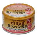 デビフ 愛犬の介護食 ささみ 85g 関東当日便