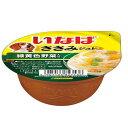 いなば ささみジュレ 緑黄色野菜入り 65g 3個入り【HLS_DU】 関東当日便