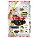 キャネットチップ 多頭飼い用 ミックス 7.4kg キャットフード 国産 関東当日便