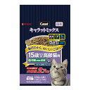 日清 キャラットミックス 15歳からの高齢猫用+腎臓の健康に配慮 2.7kg(450g×6パック) 関東当日便
