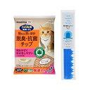 ニャンとも清潔トイレ 脱臭・抗菌チップ 小さめの粒 2.5L+猫の漏れにゃいシートセット 関東当日便