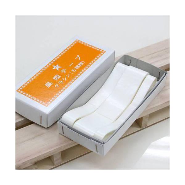 志賀昆虫 展翅テープ グラシン紙5種セット 昆虫 標本用品 関東当日便