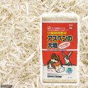 小動物用敷材 アスペンの大地 2kg【関東当日便】【RCP】