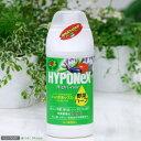 ハイポネックス ハイグレード野菜&ハーブ 450ml 追肥 液体肥料 速効性肥料 野菜 ハーブ 関東当日便