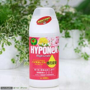 ハイポネックス グレード カリ肥料