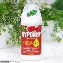 ハイポネックス ハイグレードバラ 450ml 追肥 液体肥料 速効性肥料 バラ 関東当日便
