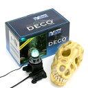 アウトレット品 HYDOR DECO(ARIO GREEN+T−REX)ボーンコレクション 60〜75cm水槽用エアーポンプ 訳あり 関東当日便