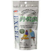 NPF EXCEL グリーンミックス ペレット 110g 鳥 フード 青菜・野菜 国産 関東当日便