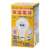 アサヒ ヒヨコ電球 PS80 100W 鳥 保温 関東当日便