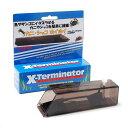 X−Terminator カニ・シャコホイホイ 関東当日便