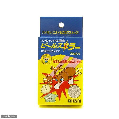 アウトレット品 ミタニ ビールスキラー 抗菌セラミック 30g入 昆虫 防ダニ 訳あり 関東当日便