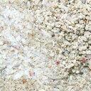 (海水魚)ばくとサンド(立上げ簡単サンド)ミディアム 1リットル バクテリア付き ライブサンド