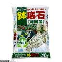 鉢底石 10L(6kg) プランター 鉢 園芸 お一人様2点...