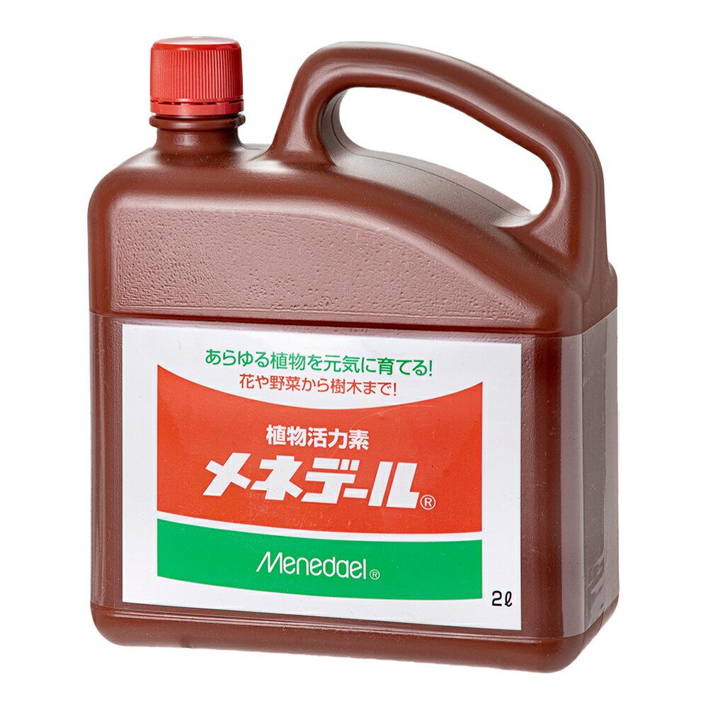 植物活性素 メネデール 2L 関東当日便...:chanet:10104443
