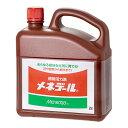 植物活性素 メネデール 2L 関東当日便